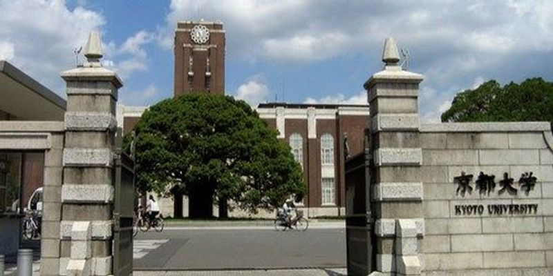 Kyoto University Finds Stem Cell Researcher Guilty of Data Fabrication