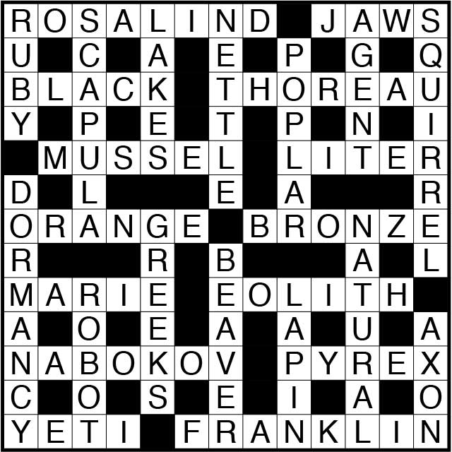 December 2017 TS Crossword Puzzle Answers