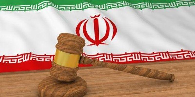 Nobel Laureates Protest Iranian Researcher's Detention, Death Sentence