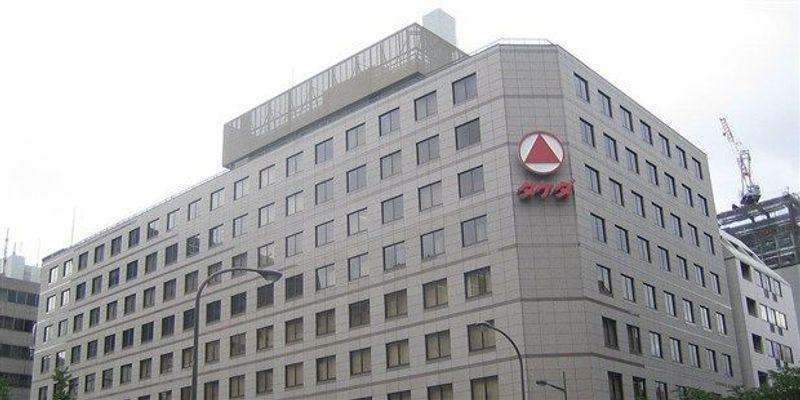 Takeda to Buy Cancer Drug Maker Ariad for $5.2 Billion
