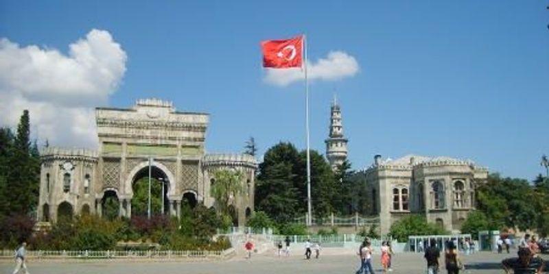 Opinion: Turkey's Scientists Under Pressure