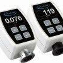 NEW VACUUBRAND® vacuum gauges