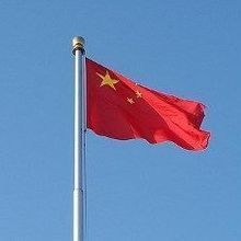 China Shakes Up Research Funding