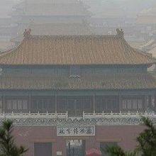 Microbial Smog