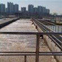Resistant Wastewater