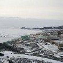 US Plans Antarctic Upgrades