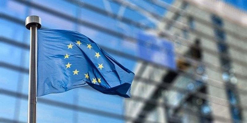 """Europe Favors """"Mission-Oriented"""" Research in €100B Budget Proposal"""