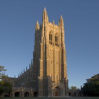 NIH Suspended Duke University Grants Amid Misconduct Allegations