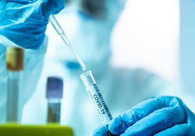 CDC Lab Contamination Delayed Coronavirus Testing